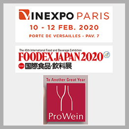 Vinexpo Paris / FOODEX JAPAN / ProWein 2020 出展のご案内 thumb